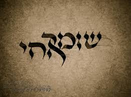 19 best job 1 21 images on pinterest calligraphy tattoo hebrew