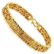 gold bangle bracelet design images Gold bracelet designs for girls cute dressings clothes jpg