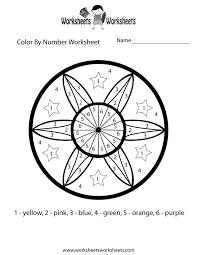 math color by number worksheets free color by subtracting