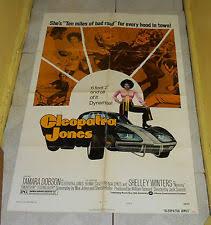 cleopatra jones corvette cleopatra jones poster ebay