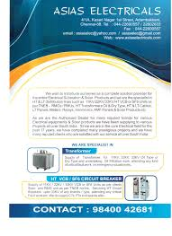 asias electricals in chennai servicing ht circuit breakres in