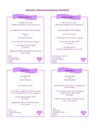 wedding invitation wording examples u2013 gangcraft net