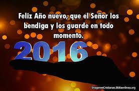 imagenes feliz año nuevo 2016 imágenes y frases de feliz año nuevo 2016
