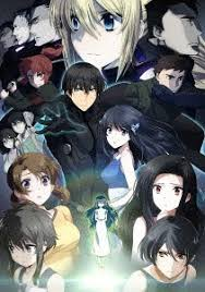 high school high dvd cdjapan the irregular at magic high school the the girl