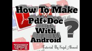 tutorial android pdf android tutorial how to make pdf file with mobile device bangla
