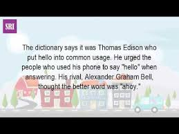 where did the word hello come from