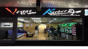 vegas barber shop