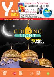 lexus uae ramadan timing y magazine 375 june 18 2015 by sabco press publishing and