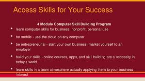 access point business computer skills training