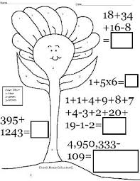 fun color by number and math problems worksheet