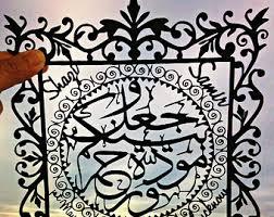 wedding gift quran personalized muslim islamic calligraphy quran