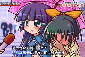 Special Feeling Meme - special feeling japanese meme shut up fuckin four eyes girl