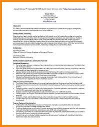 cover letter resume exle computer technician resumes resume wording exles resume wording