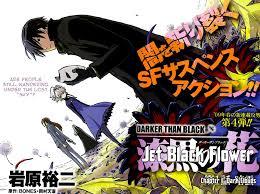 darker than black darker than black shikkoku no hana darker than black wiki