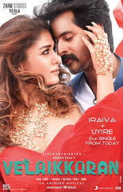 what does second single from velaikaran deal with new movie posters