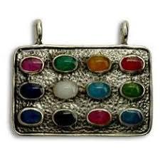 hoshen stones this hoshen pendant also as urim vetumim has 12 colorful