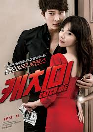 english subbed trailer for joo won u0026 kim ah joong u0027s u201ccatch me