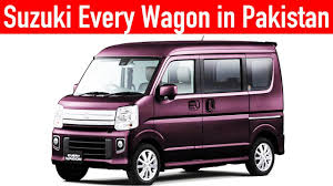 suzuki every van 2017 suzuki every wagon in pakistan youtube