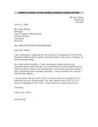 cover letter example cover letter retail example cover letter