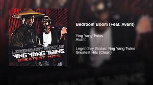 bedroom boom ying yang twins bedroom boom feat avant youtube