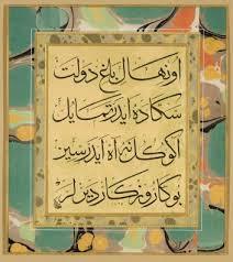 Ottoman Poetry Ottoman Asian Museum Education