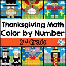 2nd grade thanksgiving activities 2nd grade thanksgiving math