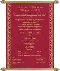 wedding card matter sles printed text printed sles