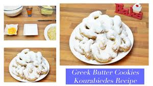 greek butter cookies kourabiedes easy recipe κουραμπιέδες youtube