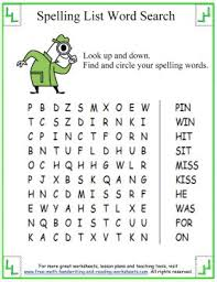 printable word search puzzles for 1st graders spelling first grade words short i