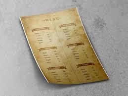 free blank menu template 29 blank menu templates editable psd ai format free