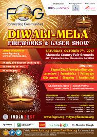 Diwali Invitation Cards For Party Fog Diwali Mela Fireworks Laser Show 2017 Eventmozo