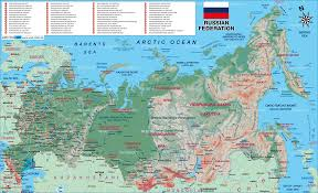 Map Russia Map Of Russia Map In The Atlas Of The World World Atlas
