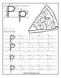 best 25 letter tracing ideas on pinterest alphabet worksheets