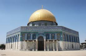 Dome Of Rock Interior Dome Of The Rock Interior Places I Have Been Pinterest Stone
