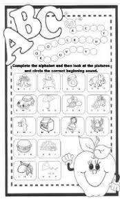 english teaching worksheets the alphabet para mireya