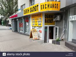 currency exchange office bureau de change donetsk stock