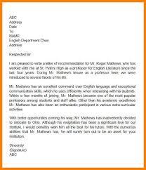 sample recommendation letter for teacher tenure cover letter