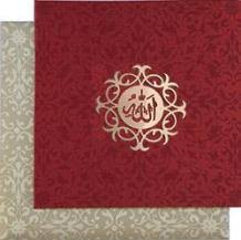 Islamic Wedding Invitation Muslim Wedding Invitations Muslim Wedding Cards Shaadi Cards