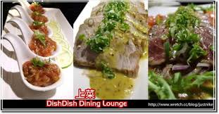 d馗orer sa cuisine 日式 試吃 上菜dishdish dining lounge 上菜嚕 哈美食 美食