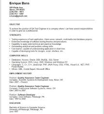 sample software test engineer cover letter download contract
