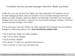customer service account manager