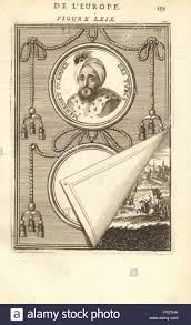 Mehmet Ottoman Mehmed Iv Sultan Of The Ottoman Empire Turkey Mehmet Mehemet