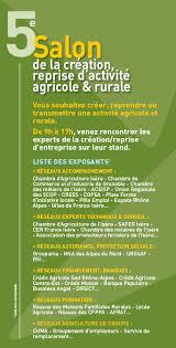 chambre d agriculture isere salon de la création reprise d activité agricole et rurale sillon