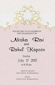 free wedding ceremony invitation card wordings india