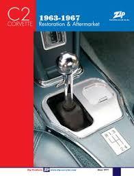 c2 corvette parts c2 corvette 1965 fuel injection side emblems c2 corvette parts