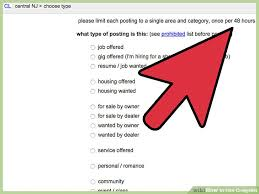 Craigslist Resumes Job Wanted by How To Use Craigslist With Pictures Wikihow