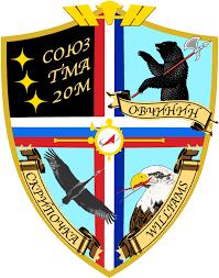 soyuz tma 20m flight profile u2013 soyuz tma 20m spaceflight101