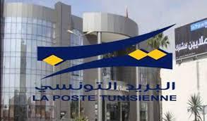 bureau de poste ouvert samedi ouverture de 296 bureaux de poste avant la fête de l aïd directinfo