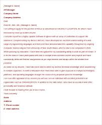 cover letter for software quality assurance