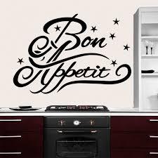 autocollant cuisine stickers muraux bon appetit decal étoiles autocollant cuisine café